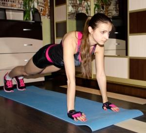 Otthoni alakformáló edzés